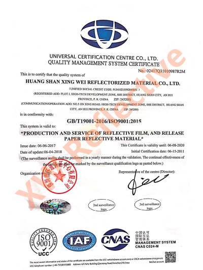 ISO9001-2015 XW reflective