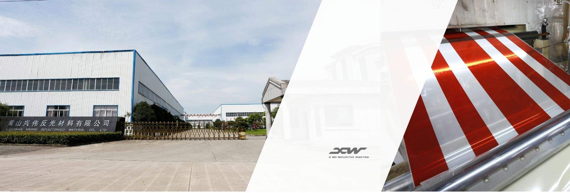 xw reflextive reflective material factory in China