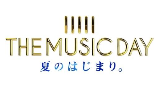 THE MUSIC DAY2016 夏のはじまり。 ジャニーズメドレー(シャッフルメドレー)にSMAP、キスマイ、Kattun、ABCZ(えび)出ない理由はなぜ?飯島派で派閥解消されてない?