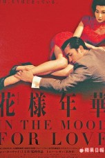 In the Mood for Love (2000) BluRay 480p & 720p HD Movie Download