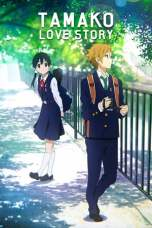 Tamako Love Story (2014) BluRay 480p & 720p Full Movie Download