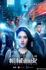Almost Human (2020) WEB-DL 480p & 720p Full Movie Download