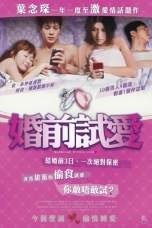 Marriage with a Liar (2010) BluRay 480p & 720p Full Movie Download