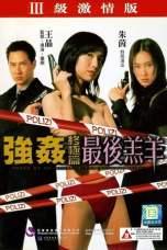 Raped by an Angel 4: The Raper's Union (1999) BluRay 480p | 720p | 1080p