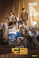 Collectors (2020) HDRip 480p & 720p Korean Movie Download