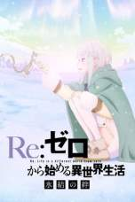 Re: Zero - Starting Life in Another World - The Frozen Bond (2019) BluRay 480p, 720p & 1080p