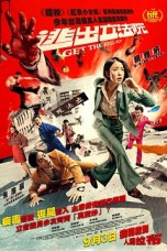 Get the Hell Out (2020) WEB-DL 480p, 720p & 1080p Movie Download
