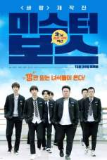 Mr. Boss (2020) HDRip 480p, 720p & 1080p Movie Download