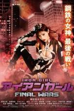 Iron Girl: Final Wars (2019) WEB-DL 480p, 720p & 1080p Movie Download