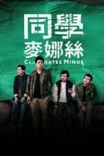 Classmates Minus (2020) WEBRip 480p, 720p & 1080p Movie Download