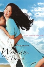 Woman on the Beach (2006) BluRay 480p, 720p & 1080p Movie Download