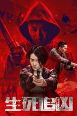 Death Chasing (2021) WEB-DL 480p, 720p & 1080p Movie Download