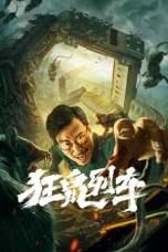 Rat Disaster (2021) WEB-DL 480p, 720p & 1080p Movie Download
