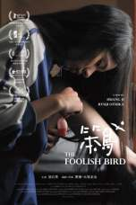The Foolish Bird (2017) WEBRip 480p, 720p & 1080p - Mkvking.com