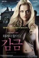 Restraint (2008) WEBRip 480p, 720p & 1080p Movie Download
