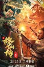 The Legend of Immortal Sword Cultivation (2021) WEB-DL 480p, 720p & 1080p Movie Download