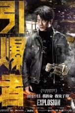 Explosion (2017) WEBRip 480p, 720p & 1080p Movie Download