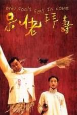 Only Fools Fall in Love (1995) BluRay 480p, 720p & 1080p Mkvking - Mkvking.com