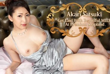 Akari Satsuki - Get Laid With Beautiful MILF At Premium Soapland