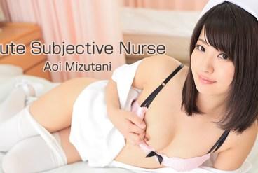 Aoi Mizutani Cute Subjective Nurse