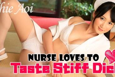 Chie Aoi Nurse Loves to Taste Stiff Dick