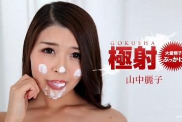 Great Shooting Reiko Yamanaka