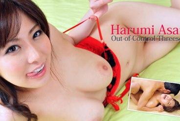 Harumi Asano Out-of-Control Threesome