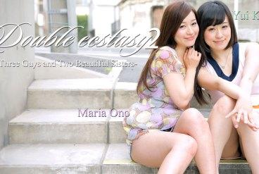 Maria Ono Yui Kyono Double Ecstasy2 -Three Guys and Two Beautiful Sisters