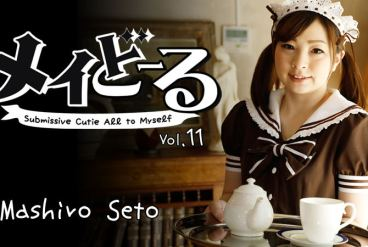 Mashiro Seto My Real Live Maid Doll Vol 11 -Submissive Cutie All to Myself