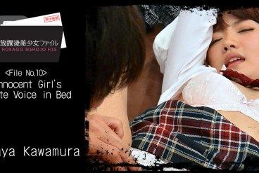 Maya Kawamura Beautiful Girl s After School Life No 10 -Cute Voice in Bed