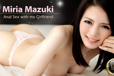 Miria Hazuki Anal Sex with my Girlfriend
