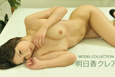 Model Collection Clare Asuka