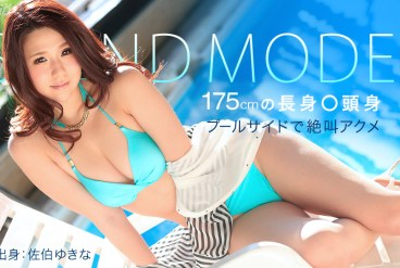 Model Collection Yukina Saeki