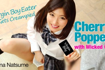 Nana Natsume Cherry Popped with Wicked Girl -Virgin Boy Eater Gets Creampied