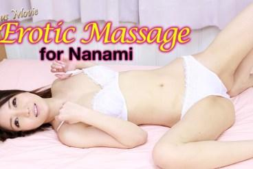 Nanami Mizusaki Erotic Massage for Nanami