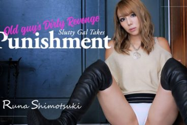 Obscene Punishment For Evil Gal - Old Man's Net Revenge Play - Runa Shimotsuki