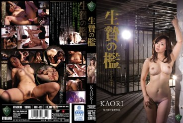 Sacrifice Cage KAORI