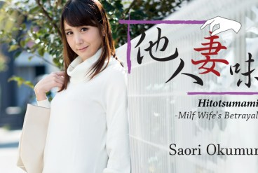 Saori Okumura Hitotsumami -Milf Wife s Betrayal