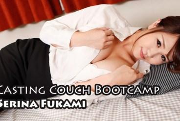 Serina Fukami Casting Couch Bootcamp