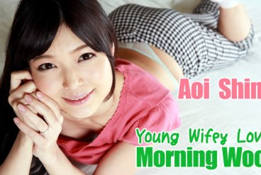 Shino Aoi Young Wifey Loves Morning Wood
