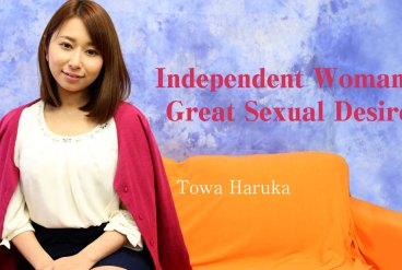Towa Haruka Independent Woman s Great Sexual Desire