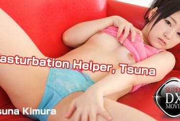 Tsuna Kimura Masturbation Helper, Tsuna