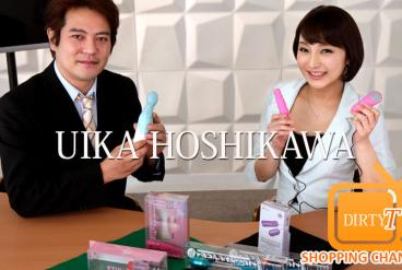 Uika Hoshikawa Dirty TV Shopping Channel