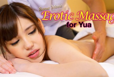 Yua Ariga Erotic Massage for Yua