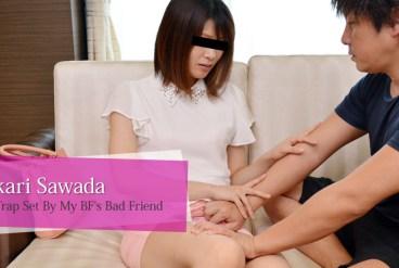 Yukari Sawada Sex Trap Set By My BF s Bad Friend