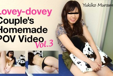 Yukiko Muramatsu Lovey-dovey Couple s Homemade POV Video Vol 3