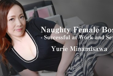 Yurie Minamisawa Naughty Female Boss -Successful at Work and Sex