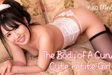 Yusa Minami The Body OF A Curvy Cute Petite Girl