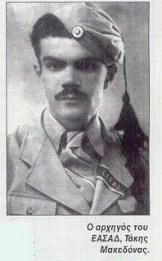Τάκης Μακεδόνας - Ο αρχηγός του ΕΑΣΑΔ