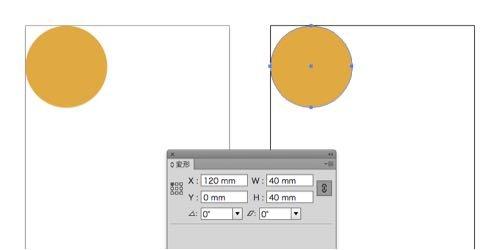 右のアートボードのオブジェクトを選択しているのに、左のアートボード基準の座標になっている
